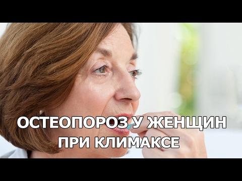 Видео о препарате Остемакс таблетки 70мг N4