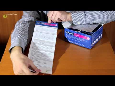 Видео о препарате Ортомол Натал (Orthomol Natal) капсулы 30шт