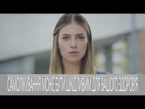 Видео о препарате Кратал Таурин таблетки N20