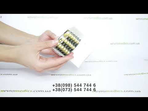 Видео о препарате Эндотелон табл, 150мг N60