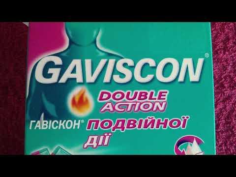 Видео о препарате Гавискон Форте мятная сусп, сашетки 10мл №20