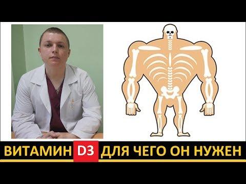 Видео о препарате Декристол 20000 D3 капсулы №50