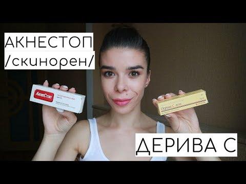 Видео о препарате Акнестоп крем 30г туба