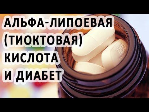 Видео о препарате Диалипон 3% р-р д/ин,амп, 20мл N5