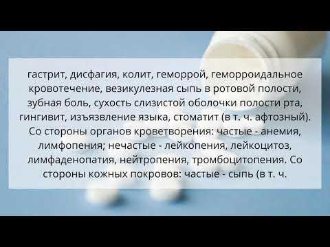 Видео о препарате Хумира инъекции 40мг 0,8мл 2 шприца