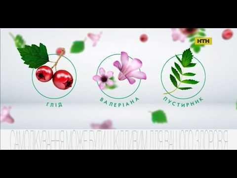 Видео о препарате Седафитон табл, N96