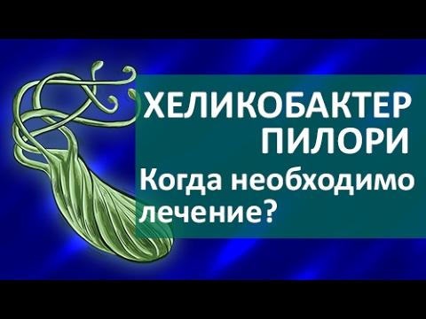 Видео о препарате Пилера 140мг/125мг/125мг капсулы №120