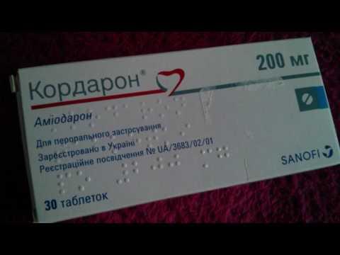 Видео о препарате Кордарон таблетки 200мг №30